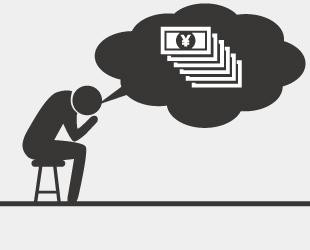 債務処理・借金問題